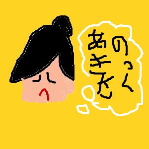 Cocolog_oekaki_2009_06_30_12_30