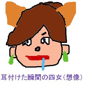 Cocolog_oekaki_2009_07_02_09_25