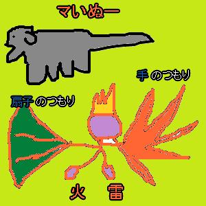 Cocolog_oekaki_2009_07_06_08_51